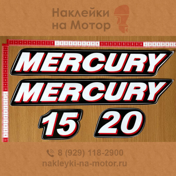 Наклейки на лодочный мотор Mercury 15 20