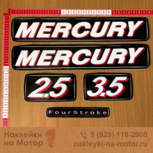 Наклейки на лодочный мотор Mercury 2 5 3 5