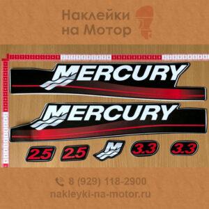 Наклейки на лодочный мотор Mercury 2 3