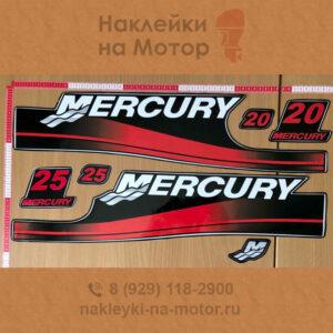 Наклейки на лодочный мотор Mercury 20 25