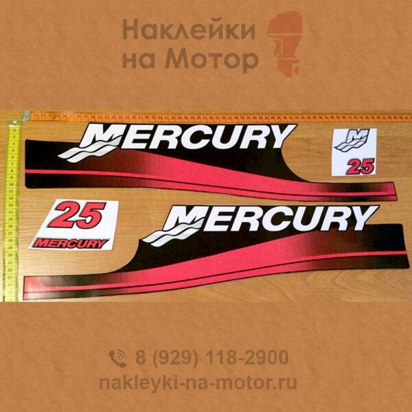 Наклейки на лодочный мотор Mercury 25