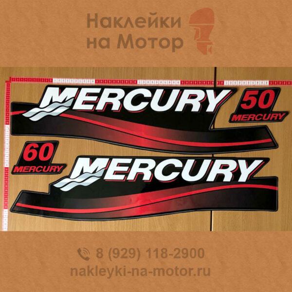 Наклейки на лодочный мотор Mercury 50 60
