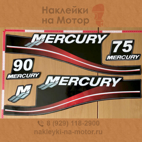 Наклейки на лодочный мотор Mercury 75 90