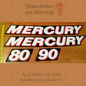 Наклейки на лодочный мотор Mercury 80 90