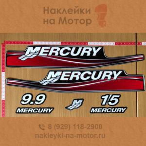 Наклейки на лодочный мотор Mercury 9 9 15