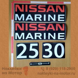 Наклейки на Nissan Marine 25 30