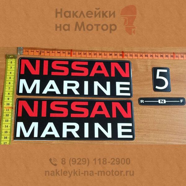 Наклейки на Nissan Marine 5