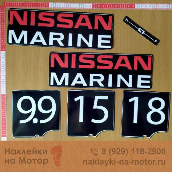 Наклейки на Nissan Marine 9 15 18