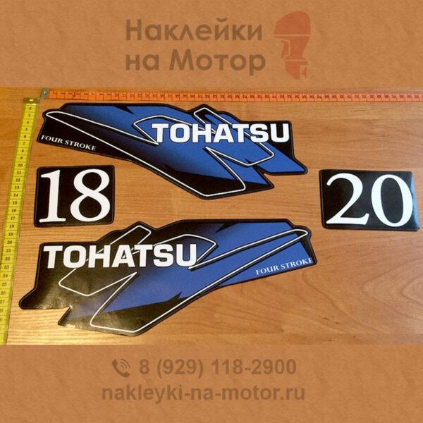 Наклейки на мотор Tohatsu 18 и 20