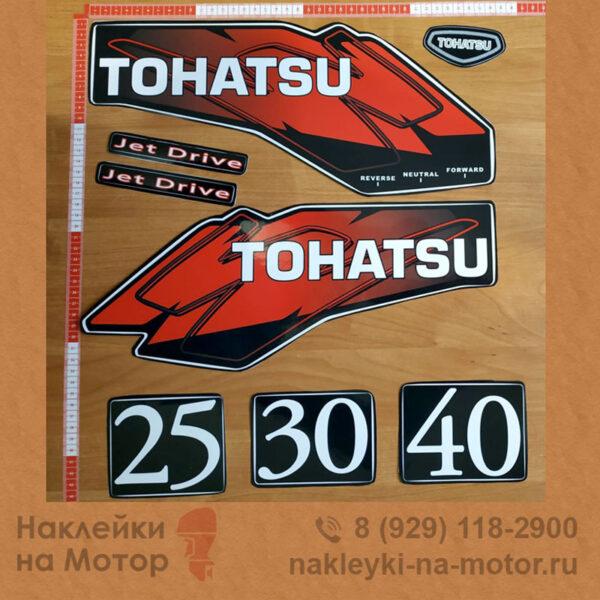 Наклейки на мотор Tohatsu 25 30 и 40