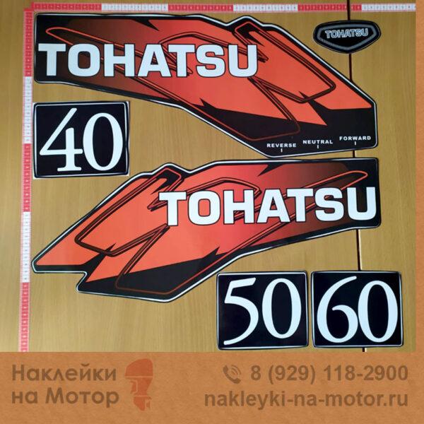 Наклейки на мотор Tohatsu 40 50 и 60
