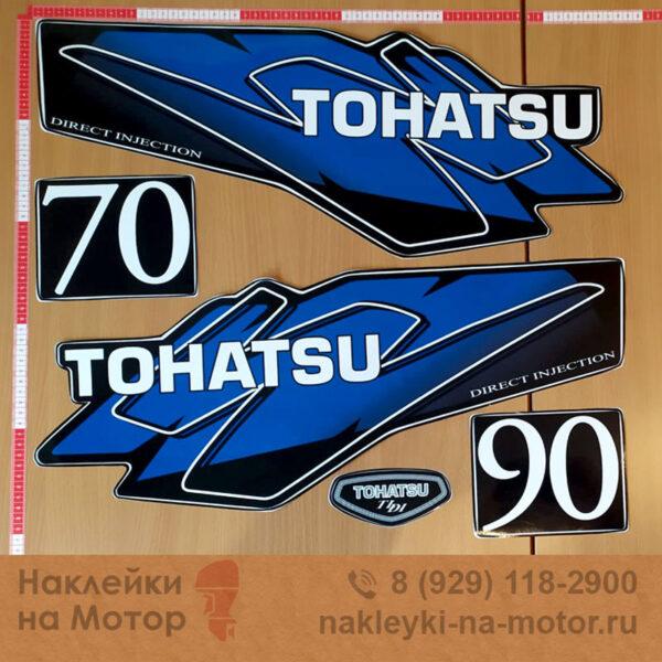 Наклейки на мотор Tohatsu 70 и 90
