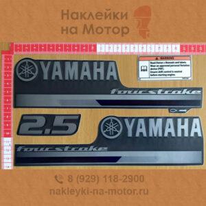 Наклейки на моторы Yamaha 2.5