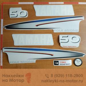 Наклейки на моторы Yamaha 50