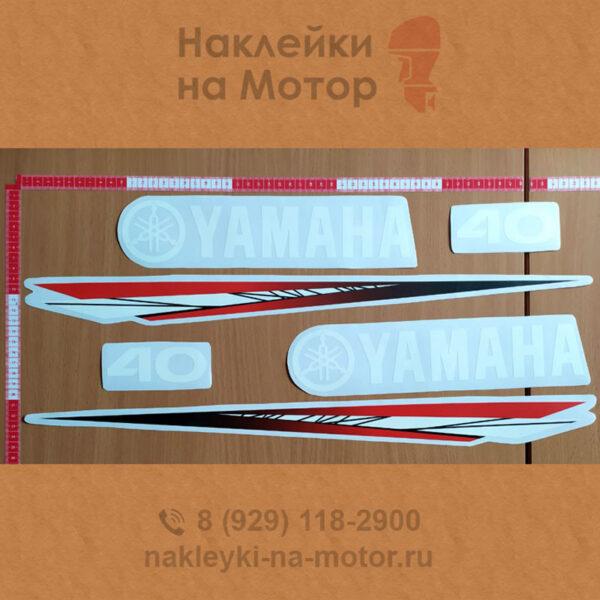 Наклейки на моторы Yamaha 40