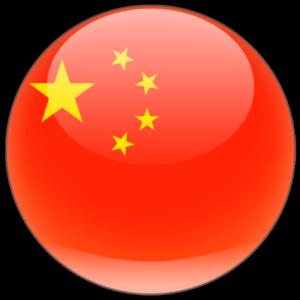 Китайские моторы