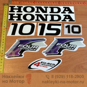 Наклейка на лодочный мотор Honda 10 15