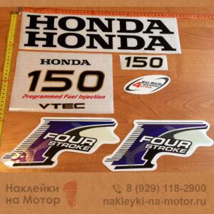 Наклейка на лодочный мотор Honda 150