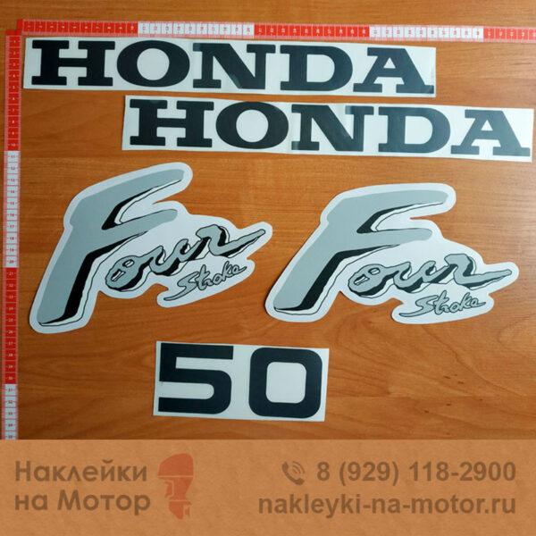 Наклейка на лодочный мотор Honda 50