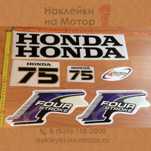 Наклейка на лодочный мотор Honda 75