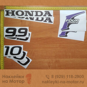 Наклейка на лодочный мотор Honda 9.9 10