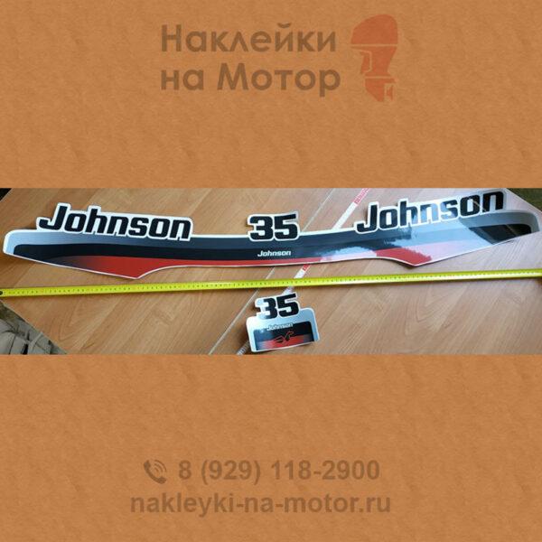 Наклейки на лодочный мотор Johnson 35