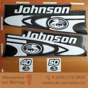 Наклейки на лодочный мотор Johnson 40 50