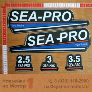 Наклейки на мотор Sea Pro 2 3