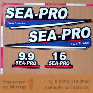 Наклейки на мотор Sea Pro 9 9 15