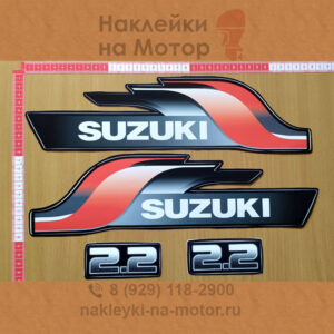 Наклейка на лодочный мотор Suzuki 2 2