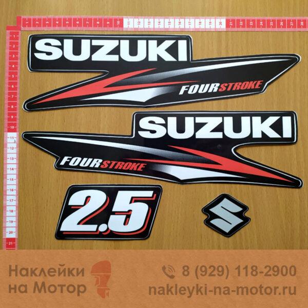 Наклейка на лодочный мотор Suzuki 2 5