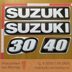 Наклейка на лодочный мотор Suzuki 30 40