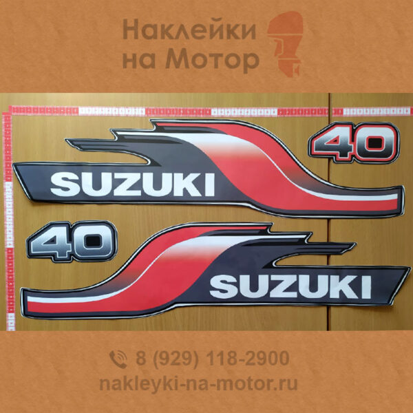 Наклейка на лодочный мотор Suzuki 40