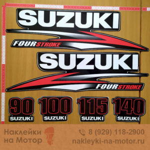 Наклейка на лодочный мотор Suzuki 90 100 115 140