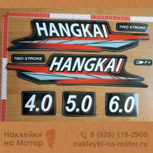 Наклейки на мотор Hangkai 4 5 6
