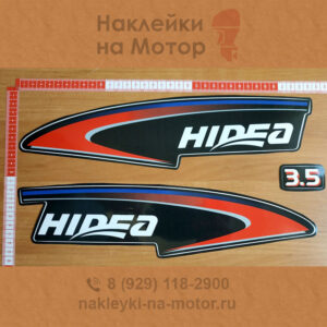 Наклейки на лодочный мотор Hidea 3.5