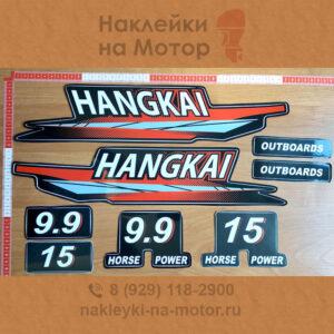 Наклейки на мотор Hangkai 9 9 15