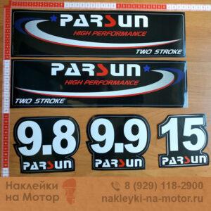 Наклейки на мотор Parsun 9.8, 9.9,15
