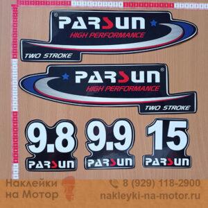 Наклейки на мотор Parsun
