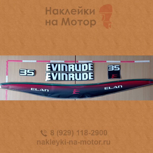 Наклейки на лодочный мотор Evinrude 35