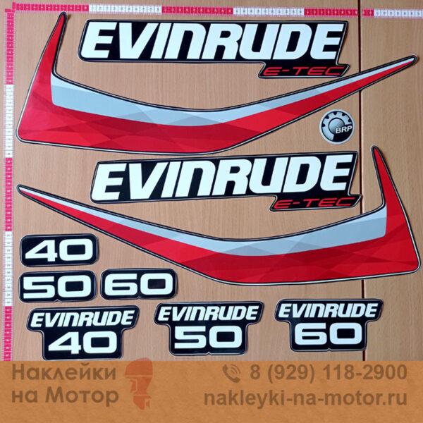 Наклейки на лодочный мотор Evinrude 40 50 60