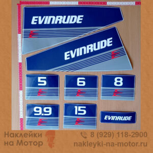 Наклейки на лодочный мотор Evinrude 5 6 8 9 9 15