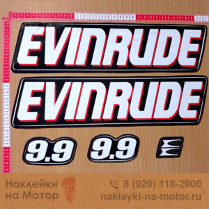 Наклейки на лодочный мотор Evinrude 9 9