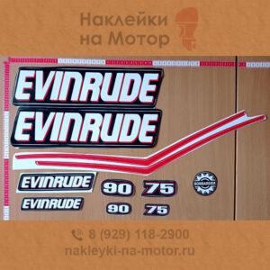 Наклейки на лодочный мотор Evinrude 75 90