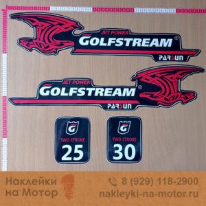 Наклейки на лодочный мотор Golfstream 25 30