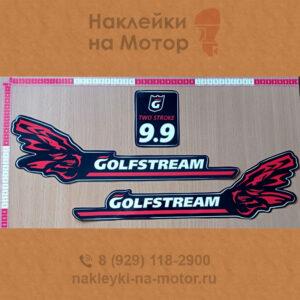 Наклейки на лодочный мотор Golfstream 9 9