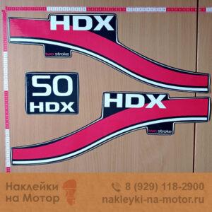 Наклейки на лодочный мотор HDX 50
