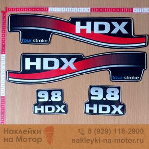 Наклейки на лодочный мотор HDX 9 8