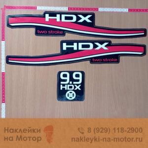 Наклейки на лодочный мотор HDX 9