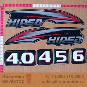 Наклейки на мотор Hidea 4 5 6